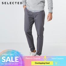 Новинка осени, мужские однотонные брюки с микро бомбой, с эффектом потертости, повседневные штаны S