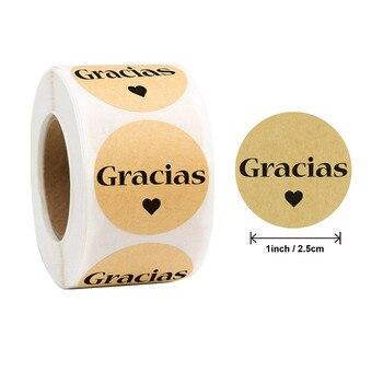 Kraft Natural Gracias español, etiquetas adhesivas con sello de Gracias para paquete hecho a mano, regalo para hornear, álbum de recortes, adhesivo de papelería