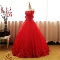 Ball Gown Red Quinceanera Dresses Saudi Arabic Tulle Corset Sweet 16 Dresses Prom vestidos de 15 anos Sweet Sixteen Dress