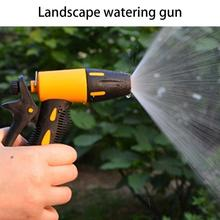 Многофункциональный водяной пистолет высокого давления для мытья автомобиля водяной пистолет Ландшафтный водяной пистолет бытовой водяной пистолет
