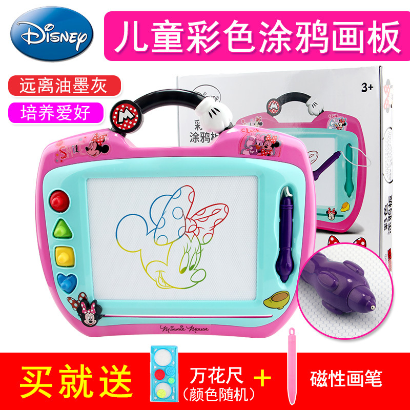 Disney CHILDREN'S Drawing Board Magnetic Drawing Board WordPad Drawing Board Children Color Graffiti Baby Sketchpad 2-6-Year-Old