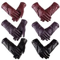 Женские перчатки из искусственной кожи оригинального дизайна 1