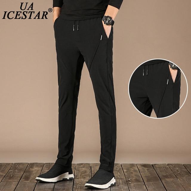 Black Sports Pants Men 2021 Summer New Breathable Quick Dry Casual Zipper Pocket Sweatpants Men Brand Fashion Loose Men's Pants 1