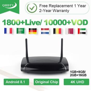 IPTV Arabic French Smart Android 8.1 R2 TV box RK3229 Quad Core IPTV Netherlands Belgium French Arabic IP TV QHDTV subscription