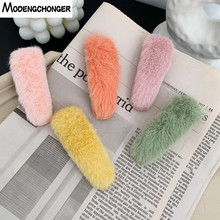 1 PCS Fashion Waterdrop Sweet Color Mink Hairgrips Fluff Hairpin BB Clips Candy Hairbands  Woman Girl Hair Accessories Hot