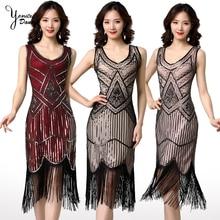 2020 New Stage Sequins Dress for Women Dancer Concert Women Dance Costume Sleeveless Sexy DJ Vest Dresses Red Black Tassel Wear