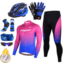 Leobaiky-cycling clothing sets for men