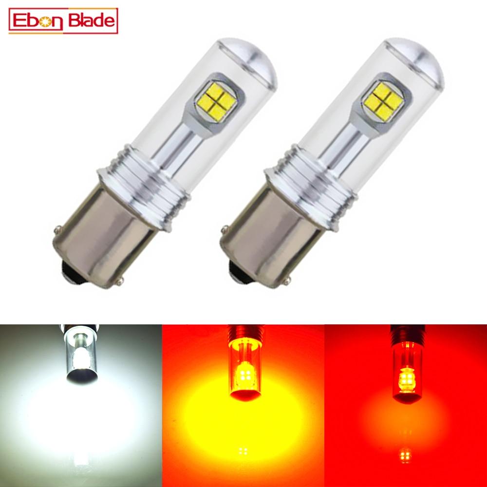 1x 1156 BA15S P21W DC12V CREE Q5 LED Auto Car Reverse Light Lamp Bulb White HOT
