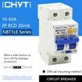 Защита от утечки ICHYTI 2P RCD 20A 25A 32A 40A 50A 63ARCBO 30mA, переключатель Marster, Мини автоматический выключатель