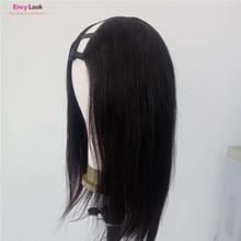 Wigs Salon Human-Hair Women Black Brazilian Short Straight Bob for 150-Density Envy-Look