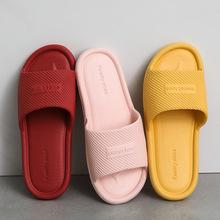 Nowe damskie pantofle domowe letnie klapki kapcie kąpielowe antypoślizgowe Unisex para rodzina płaskie buty Hotel sandały płaskie buty tanie tanio TECHOME Niska (1 cm-3 cm) podstawowe CN (pochodzenie) Lato Indoor Płaskie z Dobrze pasuje do rozmiaru wybierz swój normalny rozmiar