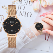 DOM Top Brand Luxury Women Watches Waterproof Business Rose Gold Stainless Steel Ladies Quartz Wrist Watch Reloj Mujer G 36G 1M1