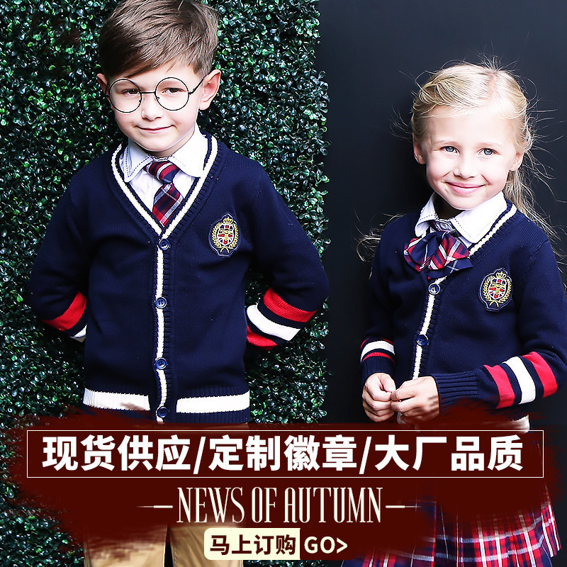 Kaiser Autumn And Winter Children Knitted Cardigan Set High-End Young STUDENT'S School Uniform Set College Style Kindergarten Su