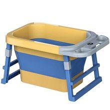 Children's bath tub multifunctional folding bath tub household bath tub large temperature display baby bath tub