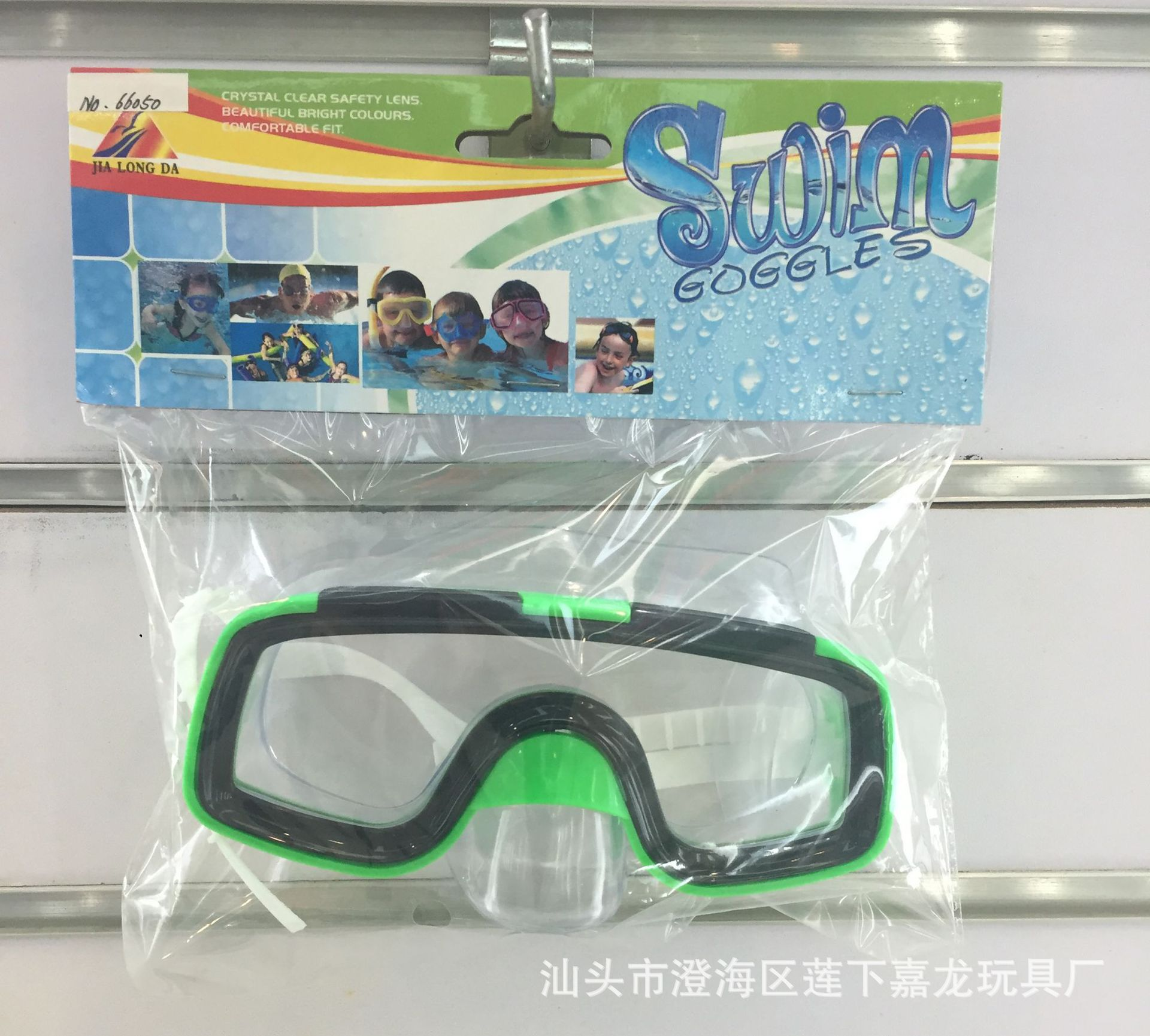 Fine Dragon Swimming Product Manufacturers Wholesale Export Adult Children Diving Mask Environmentally Friendly PVC Swimming Gla