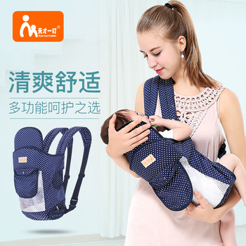 цена Genius baby straps newborn baby straps maternal and infant products baby bags multicolor онлайн в 2017 году