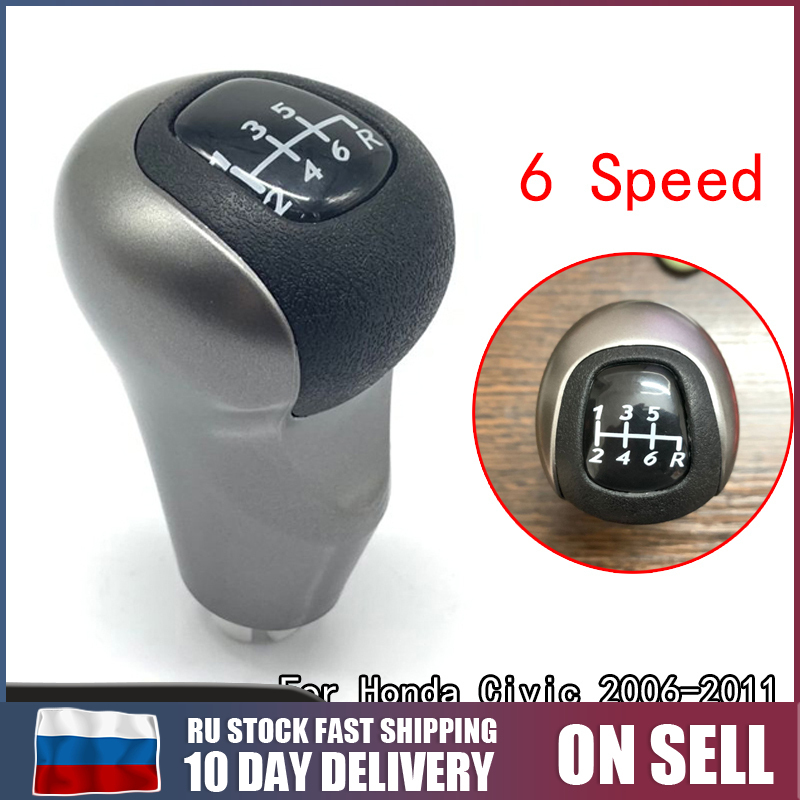 ALLYARD for Honda Auto at Civic 06-11 Ciimo 11-15 car Shift Lever Shift knob Leather knob Protector Replacement kit Black Type T