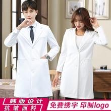 White coat Korean version of doctors wear oral dentistry men and women laboratory wear long sleeve medical cosmetology uniform