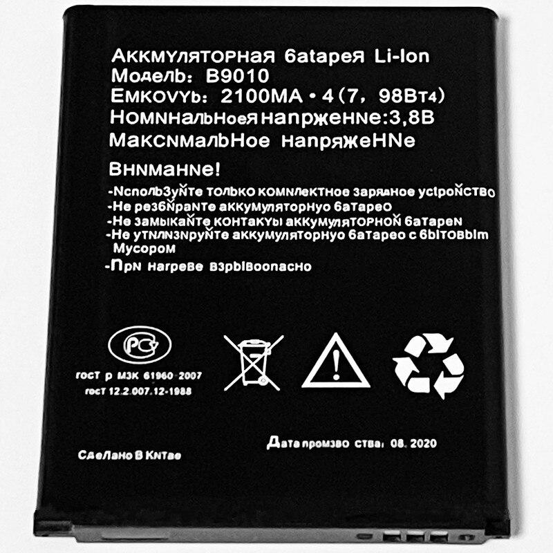 3,8 V 2100mAh для мтс 8723FT MTS 8723 FT 4G LTE WiFi роутера маршрутизатор Hotspot аккумулятор модема