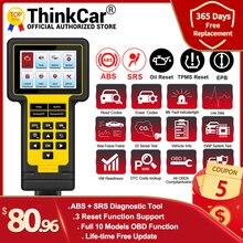 Thinkcar Thinkscan 600 ABS/ SRS OBD2 סורק TS600 שמן/TPMS/EPB איפוס obd ii קוד reader סורק PK CR619 AL619