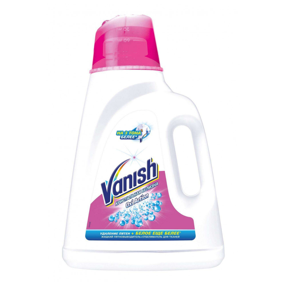 Home & Garden Household Merchandises Cleaning Chemicals Laundry Bleach Vanish 494288