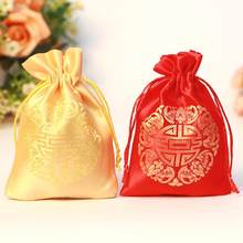 Portable Wedding Party Silk Brocade Large Thicken Drawstring Gift Bag Candy Jewelry Pouch(China)
