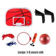 Баскетбольные наборы, баскетбольные голы, набор игрушек, подвесная баскетбольная доска, Детские тренировочные наборы, аксессуары