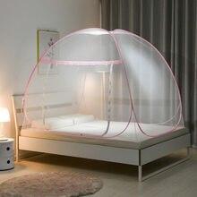 Yourte pliable Moustiquaire Moustiquaire pour lit Double simple Mosquitera auvent filet enfants lit tente décor à la maison en p