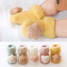 0-12months Infant Cute Baby Autumn And Winter Cotton Star Socks With Plush Thickened Thermal Floor Non-Slip Anti Slip Socks cheap CN(Origin)