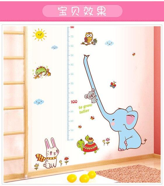 Наклейка с изображением слона животного из мультфильма высоты