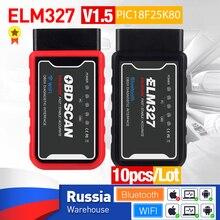 10 قطعة/الوحدة OBD 2 الماسح ELM327 رمز قارئ V1.5 PIC18F25K80 بلوتوث wifi الدردار 327 سيارة أدوات التشخيص ل أندرويد IOS PK ICAR2