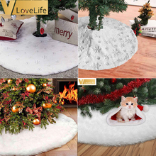 Декор для рождественской елки, снежинка, белая юбка для рождественской елки, меховая юбка для рождественских украшений, рождественский под...