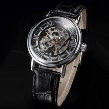 Модные повседневные мужские часы sewor скелетоны механические