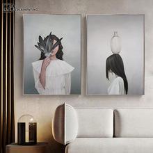 Abstrakcyjne pióro kobieta grafika płótno malarstwo nowoczesne ściany plakaty i wydruki artystyczne dekoracyjny obraz salon dekoracji wnętrz tanie tanio NICOLESHENTING Płótno wydruki Pojedyncze Wodoodporny tusz Streszczenie Bezramowe lustra canvas painting Malowanie natryskowe