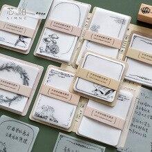 30 unids/pack Vintage Memo Pad ácido sulfúrico notas planificador translúcido Memo hojas para diario suministros de oficina estudiante papelería