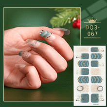 Blue And Light Yellow Gradients and Creativity Nail Art Full Cover Nail Stickers Full Cover Nail Stickers Manicure Decoration