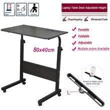Mesa plegable ajustable para ordenador portátil, mesa de cama para ordenador, se puede elevar de pie, entrega normal