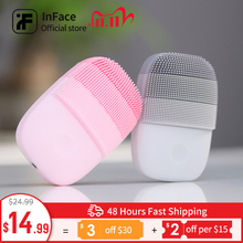 InFace Electric Deep Facial Cleaning Massage Brush Sonic Face Washing IPX7 Waterproof Silicone Face Cleanser for Lover