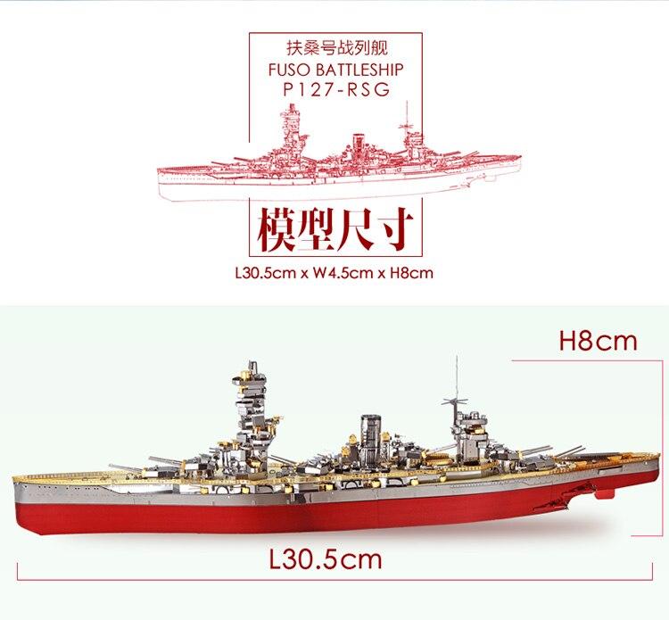 拼酷-P127-RSG-扶桑号战列舰-6_05