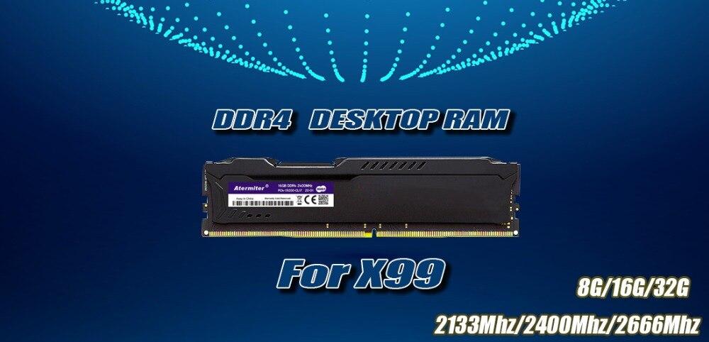 DDR4 Desktop