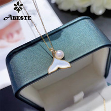 цена на ANI 18K Solid Yellow Gold Necklace Natural Akoya Sea Pearl Jewelry Women Engagement Necklace Birthday Gift Pearl Shell Pendant