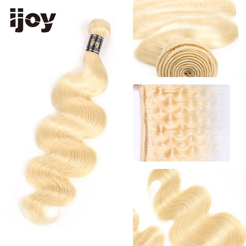 Body Wave 8''-26'' High Ratio Brazilian Non-Remy Platinum Blonde Bundles Human Hair Bundles Hair Extensions 1 Bundle Pack IJOY