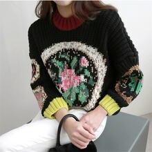 Женский вязаный свитер с вышивкой Повседневный круглым вырезом