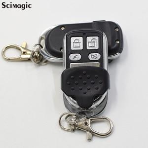 Image 5 - Marantec Garage door remote control 868.3MHz Marantec Digital 302 304 321 323 382 384 gate control garage command 868 MHz opener