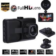 Full HD 1080P 3-дюймовый видеорегистратор для внедорожников, Автомобильный видеорегистратор, автомобильная камера, видеорегистратор с датчиком ...