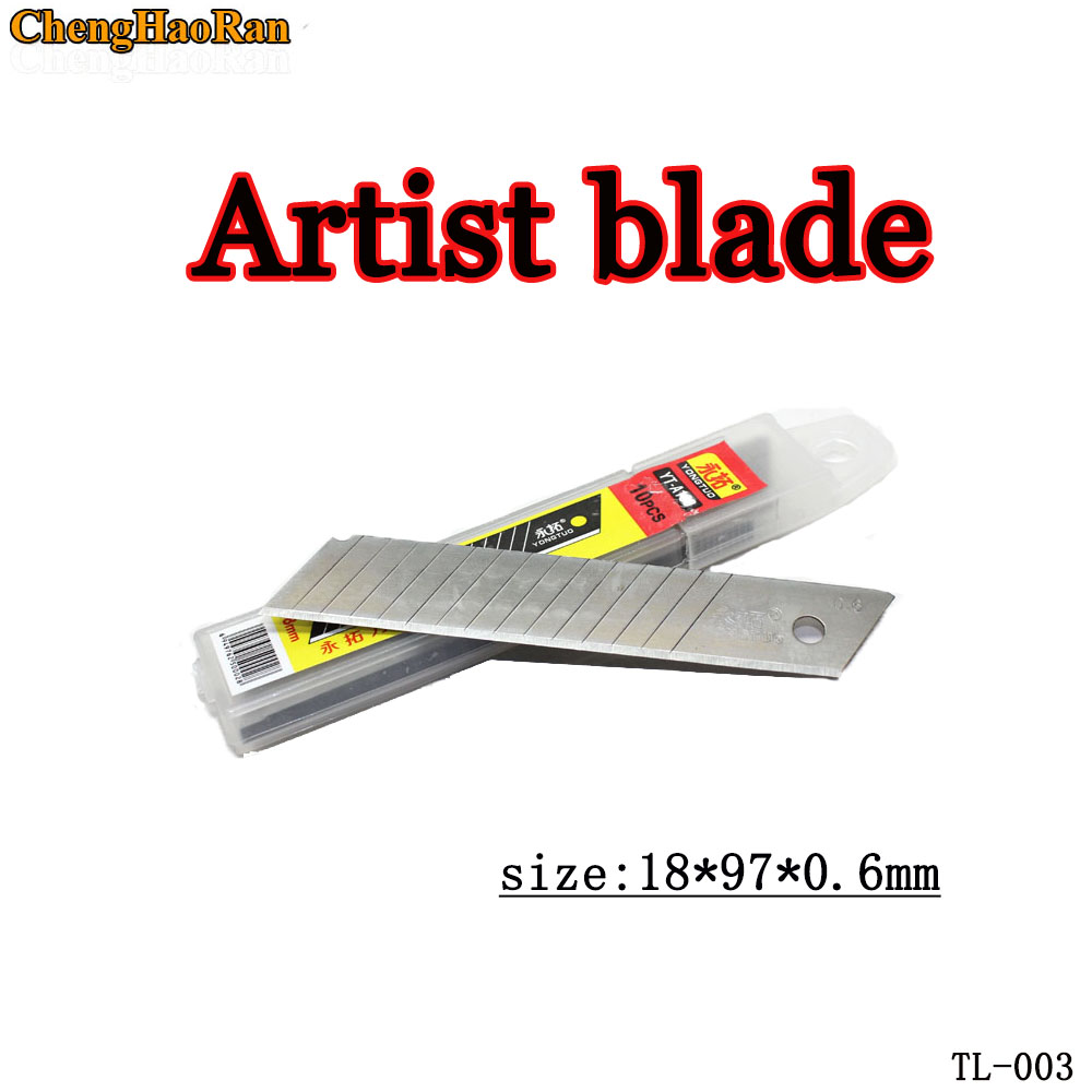 ChengHaoRan Paper Knife Blades The Art Of Paper Cutting Knife Blades Artist Blade 18 * 97 *0.6mm 1 Box Of 10 Pieces TL-003