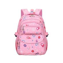 2020 dzieci szkolne torby dziewczyny ortopedyczne tornister dziecięce plecaki pricess szkolne plecaki księżniczka plecaki mochila infantil tanie tanio SEVEN STAR FOX Nylon zipper girls school backpack Floral 32cm 21cm 42cm 0 7kg