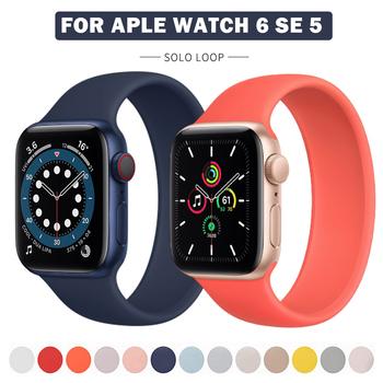 Sportowe taśmy sportowe do zegarka Apple Series 6 SE 44mm 40mm pasek silikonowy do zegarka Apple 6 5 4 3 44mm 40mm 42mm 38mm pasek z pętlą Solo tanie i dobre opinie ONEVAN CN (pochodzenie) 22cm Paski do zegarków RUBBER Nowość bez znaczków For Apple Watch 6 with no clasps buckles for apple watch seires SE 6 5 4 3 2 1