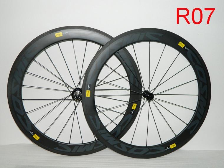 carbon wheels 60mm (7)