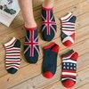 Couples National Flag Cotton-Socks
